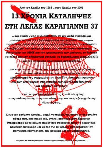af lk13x